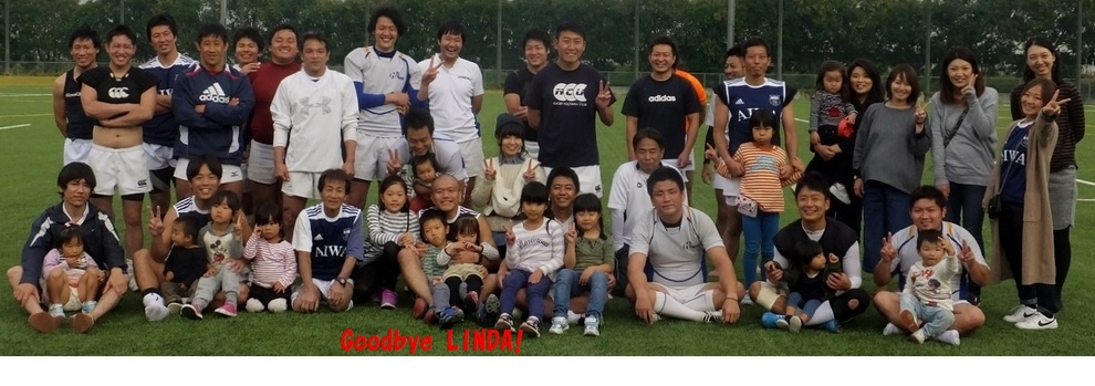 愛和クラブ Aiwa Rugbyfootball Club